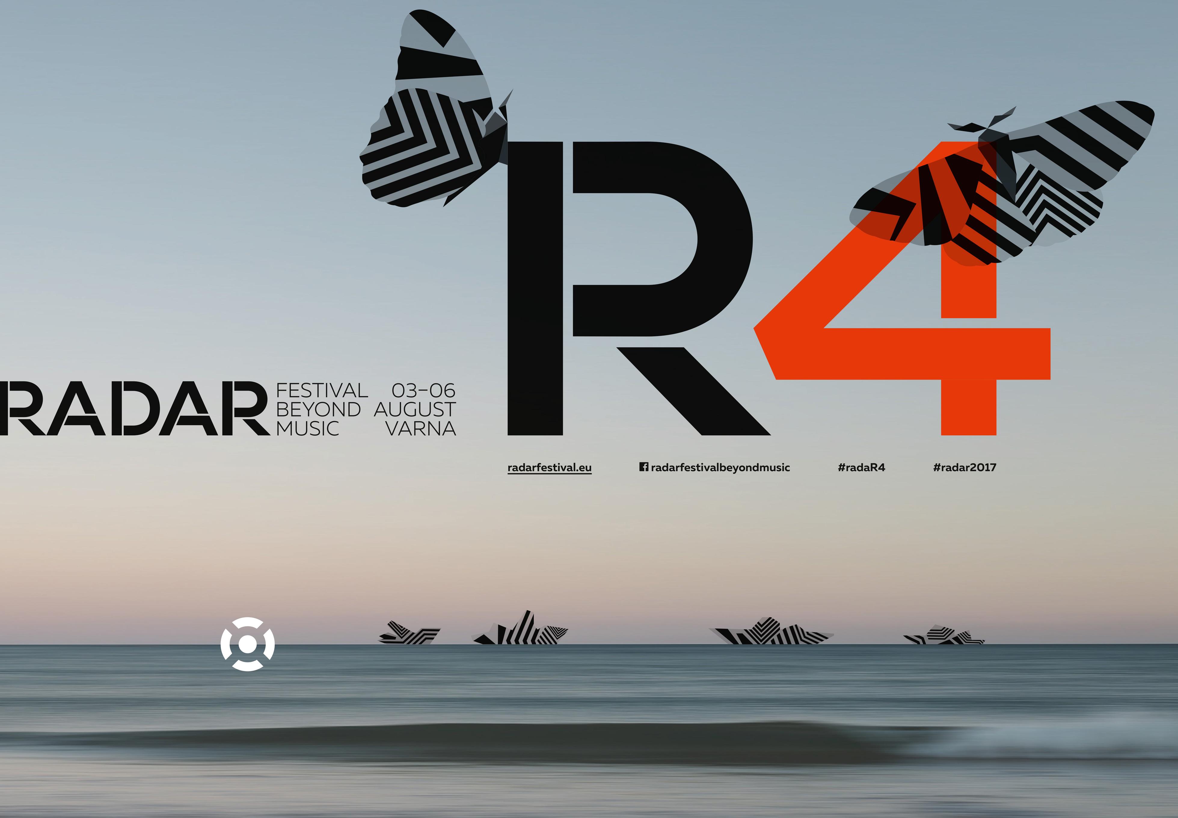R4_VISUAL